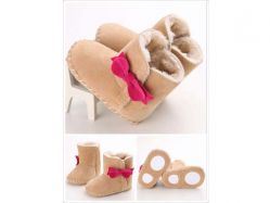 Shoes Prewalker PWS 2 Q Boots Light Brown Pita - PL2067