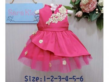 Dress Sara Kids 28 1 B Kids - GD2788