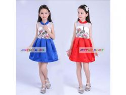 Fashion Dress MP CD Kids - GD2823