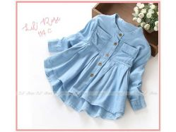 Fashion LR 114 C Kids - GA851
