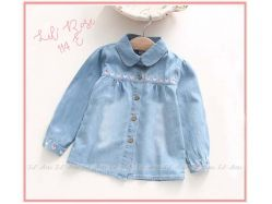 Fashion LR 114 E Kids - GA853