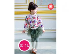 Fashion Girl SE 16 E - GS3558