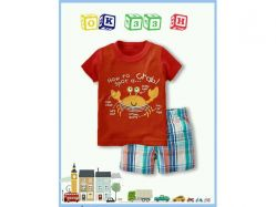 Fashion Boy OK 33 H Kids - BS4245