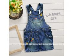 Fashion Overall KH 22 D Kids - CG325