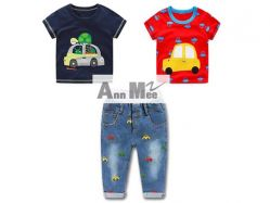 Fashion Boy 195 F Kids - BS4294
