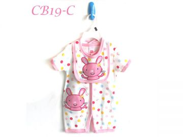 Baby Bodysuit CB 19 C - BY823