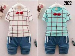 Fashion Boy - BS4328