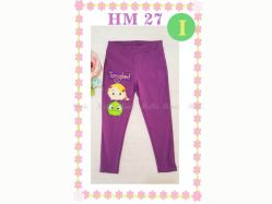 Fashion Jegging HM 27 Kids I - CG360