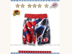 Boys Pants LK 120 M Kids - CB318