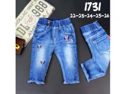 Girl Jeans Fashion 165 L - CG466