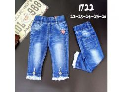 Girl Jeans Fashion 165 K - CG465