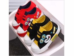 1704 Shoes Red Small - PL2527