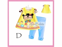 Fashion Girl 020 D Baby - GS4044