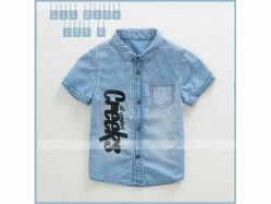 Fashion Boy LK 135 G Kids - BA924