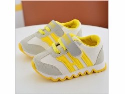 Shoes 1702 9 Yellow Small - PL2654