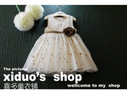 Fashion Dress  RT 1 B - GD3545
