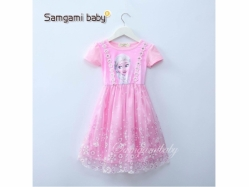 Fashion Dress TR 2 M - GD3573