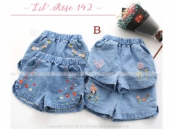 Girl Jeans Pants LR 142 B Kids - CG555