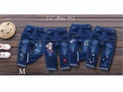 Girl Jeans Pants LR 142 M Kids - CG570