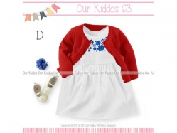 Fashion Dress OK 63 D Baby - GD3739