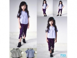 Fashion Girl Trend - GS4586