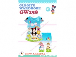 Fashion Girl GW 258 C Kids - GS4599