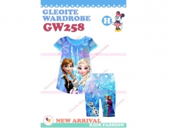 Fashion Girl GW 258 H Teen - GS4609