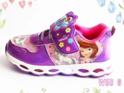Shoes Walker 50 H - PL2861