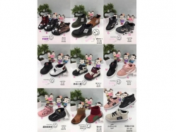 PO  Walker 53 Boy Shoes - 1
