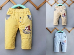 Boy Pants 116 1QRS - CB505