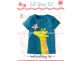 Embroidery Tee Girl LK 152 Kids E - GA1085