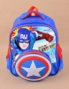 School Bag 13 B - PL3145