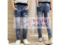 Boy Pant MJ 17 F Kids - CB534