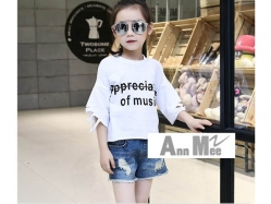 Fashion Girl 169 B Kids - GS4873