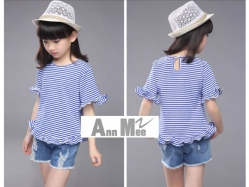Fashion Girl 169 E Kids - GS4875