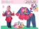 Fashion Gamis KH 68 C Kids - GS5079