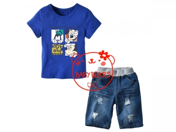 Fashion Boy AP B - BS5900