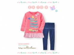 Fashion Girl KH 70 H Kids - GS5145