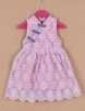 Fashion Dress BE 2T - GD4393