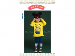 Fashion Boy NX 54 I - BS6037