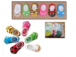 Baby Foot Cover - PL3628