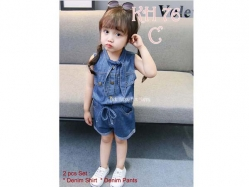 Fashion Girl KH 76 C Kids - GS5360