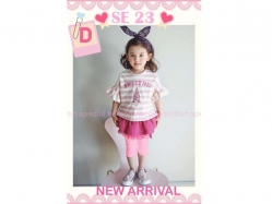 Fashion Girl SE 23 D - GS5365