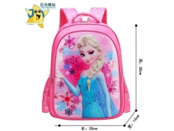 School Bag IMP3 G - PL3706