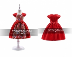 Fashion Dress 145 G - GD4599