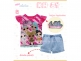 Fashion Girl KH 84 G Kids - GS5426