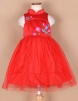 Dress FK 88 J Kids - GD4663