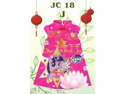 Dress JC 18 J - GD4676
