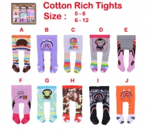 Legging Cotton Rich Tights - PL3992
