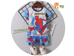 Fashion Boy 227 G Small - BS6205